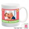 Emadepäeva tass vanaemale