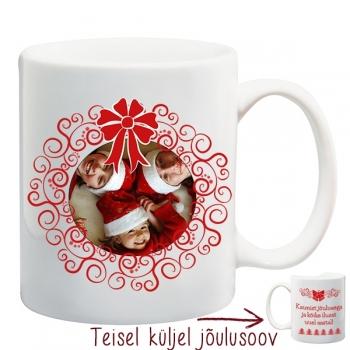 Personaliseeritav jõulutass ornamendiga